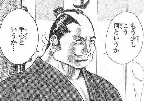 f:id:yamashinagogo4:20181226022655j:plain