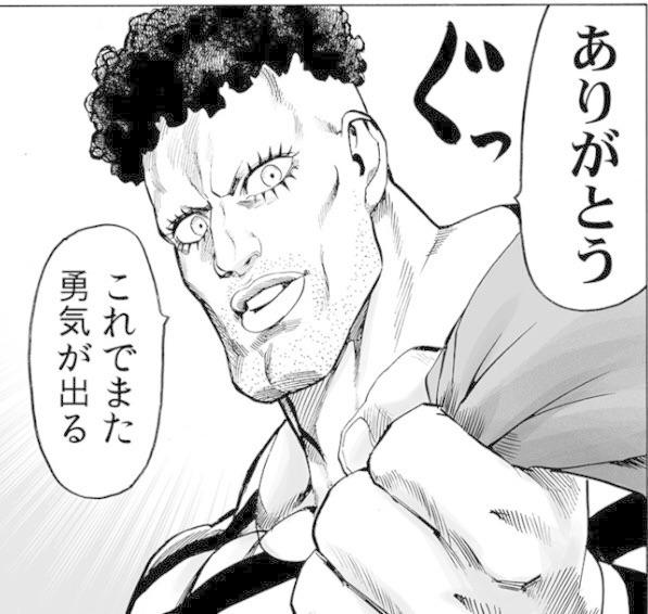 f:id:yamashinagogo4:20190614082626j:image