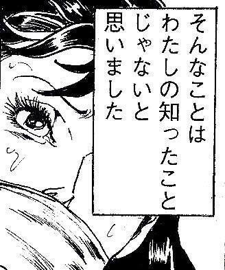 f:id:yamashinagogo4:20190715140124j:image