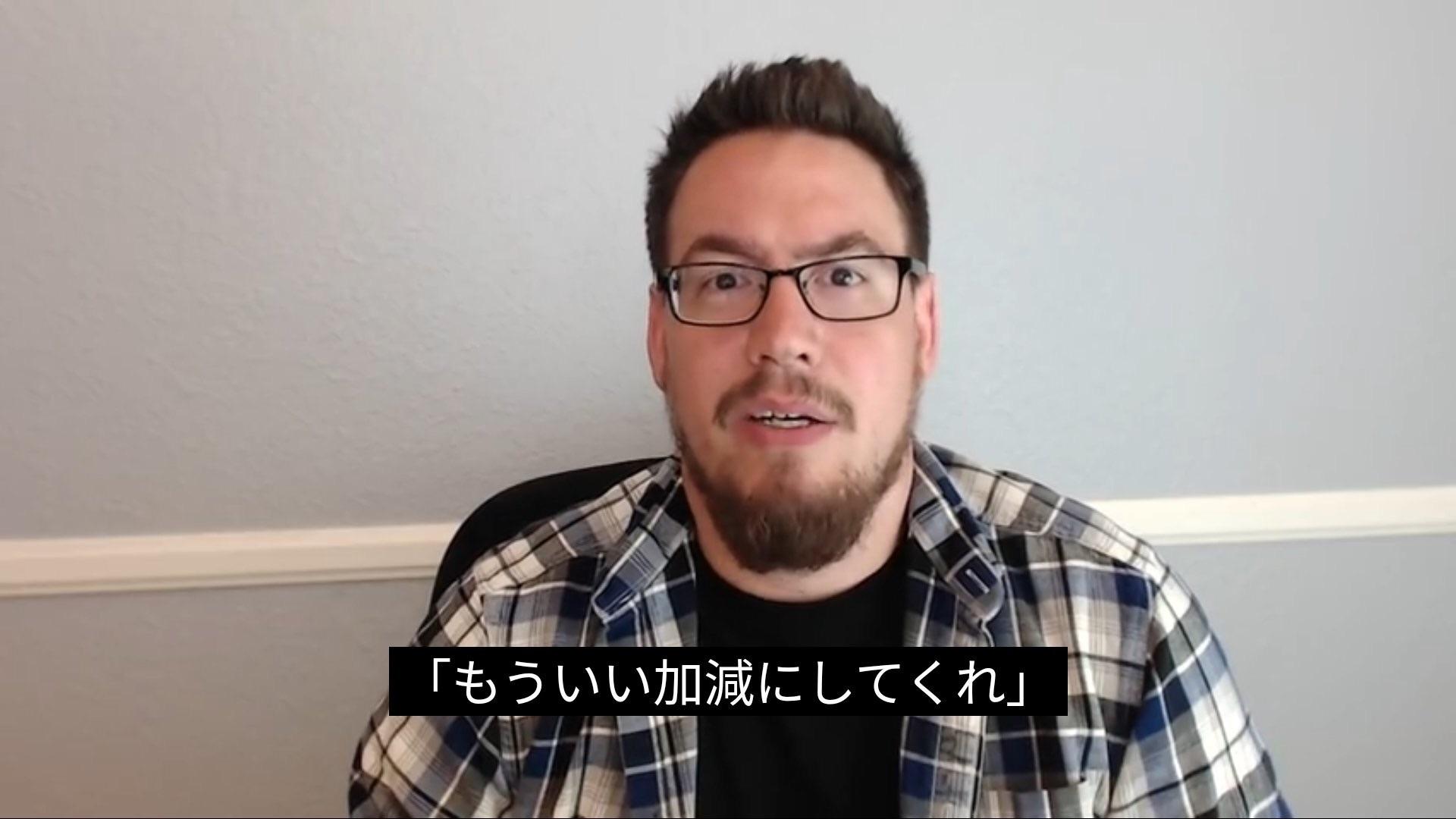 f:id:yamashinagogo4:20191021214950j:image