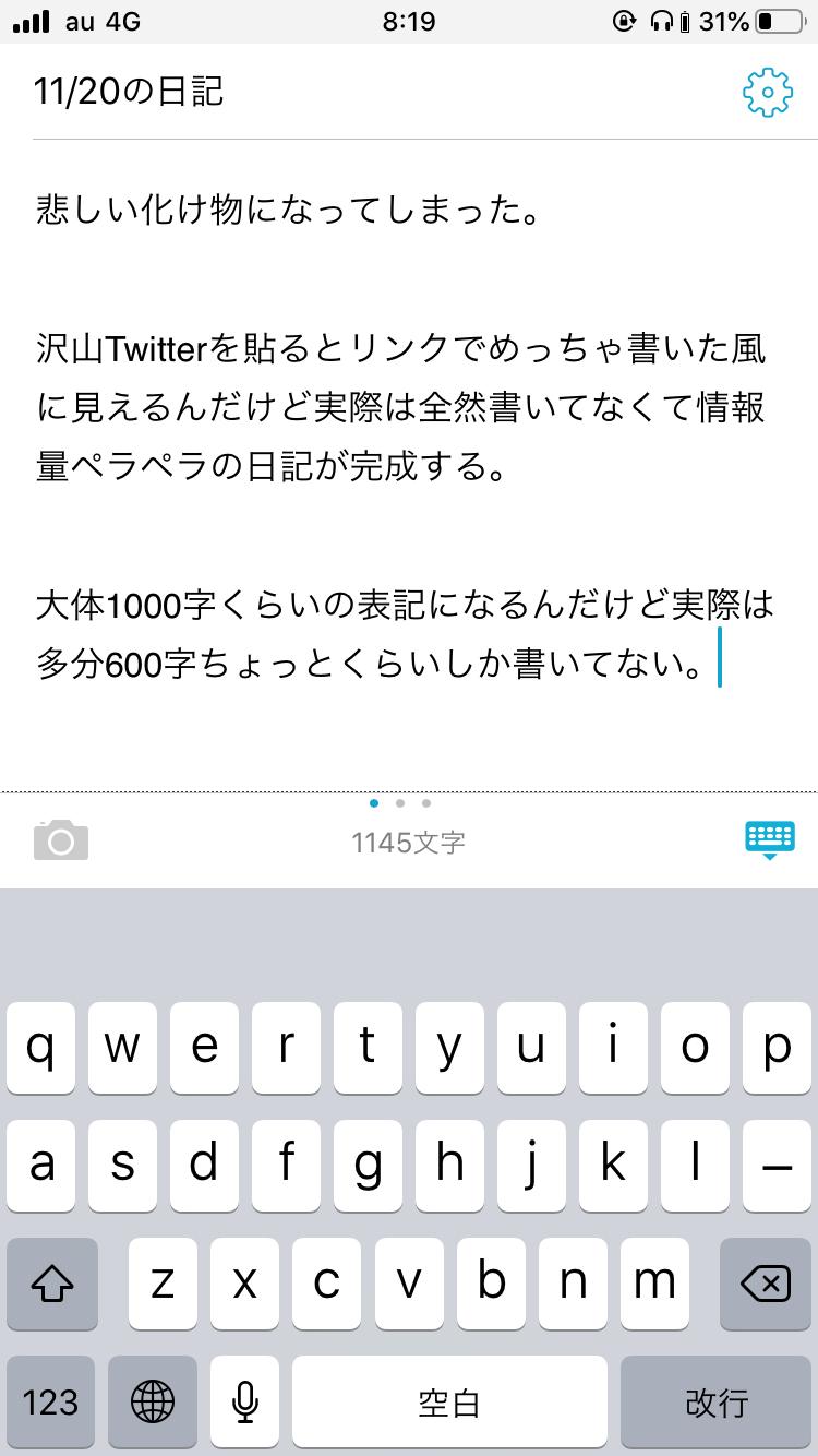 f:id:yamashinagogo4:20191121082019p:image