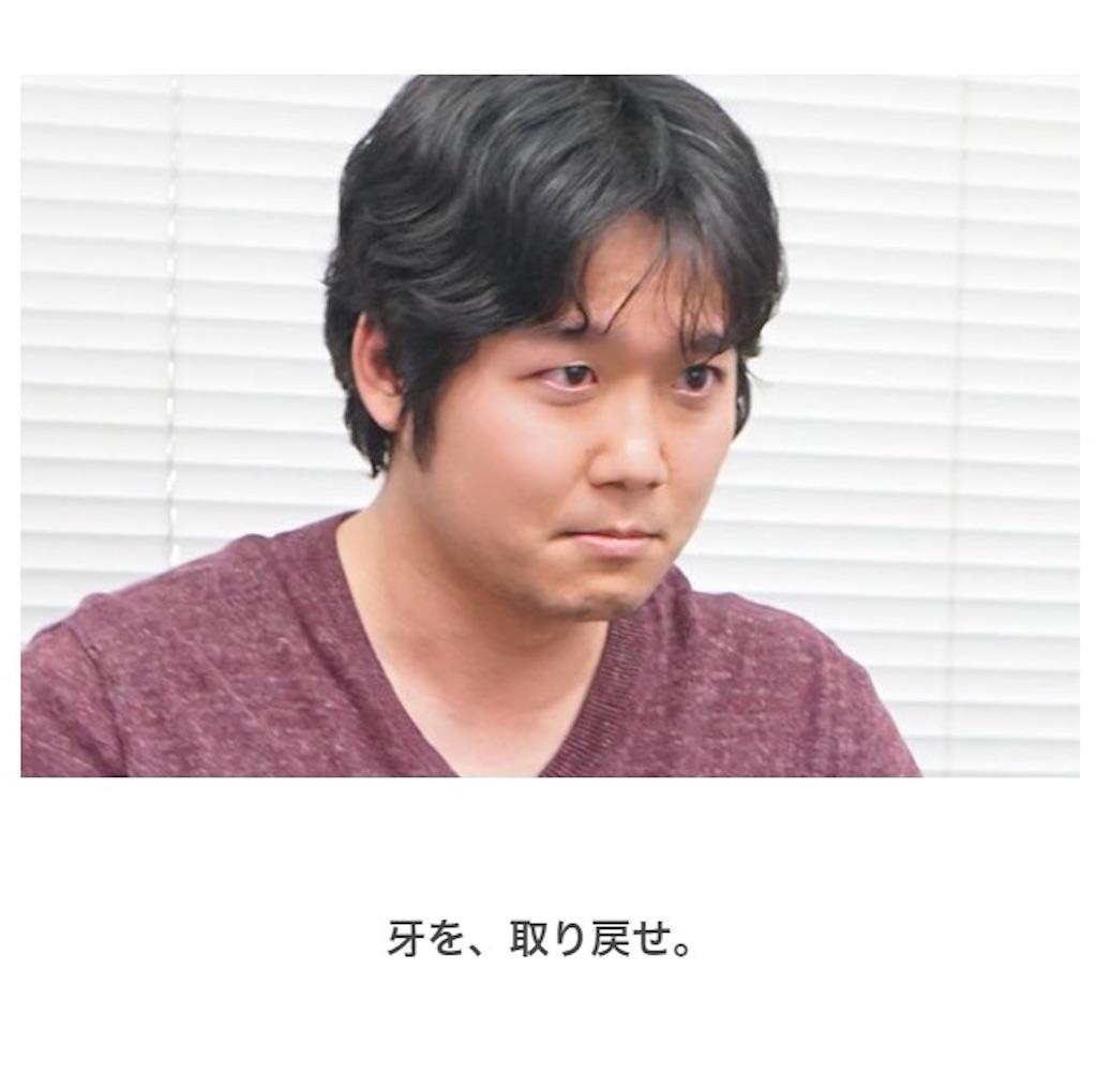 f:id:yamashinagogo4:20200412001411j:image