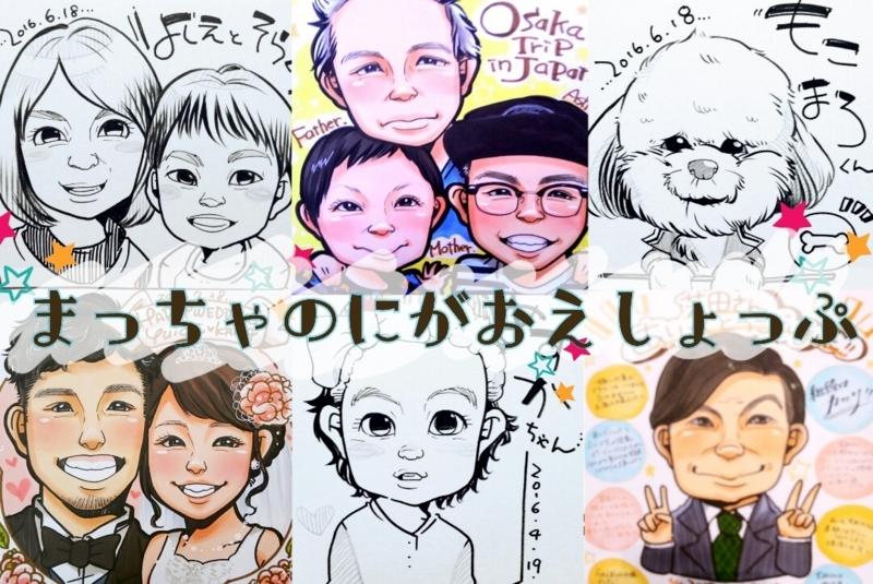 f:id:yamashiro-irodori:20170928101723j:image