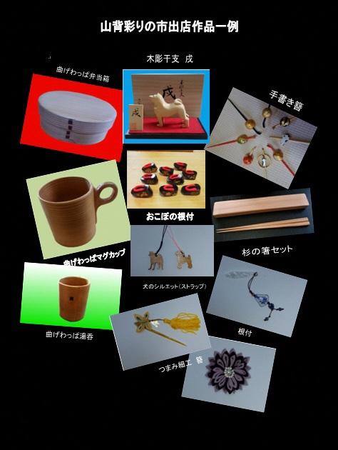 f:id:yamashiro-irodori:20171117125719j:image