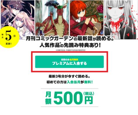 f:id:yamashita-emi:20200804115315p:plain