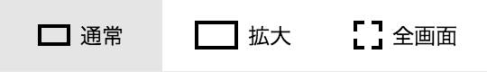 f:id:yamashita-emi:20200821113127p:plain