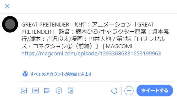 f:id:yamashita-emi:20200825104330p:plain