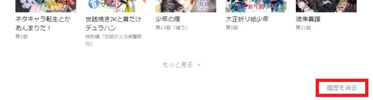 f:id:yamashita-emi:20200825105357p:plain