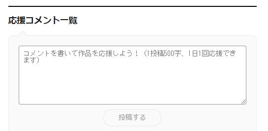 f:id:yamashita-emi:20200825105512p:plain
