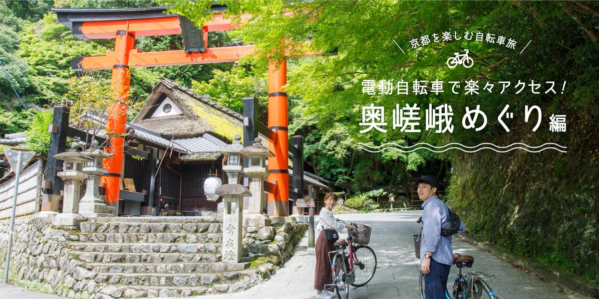 f:id:yamashita_m:20201201151935j:plain
