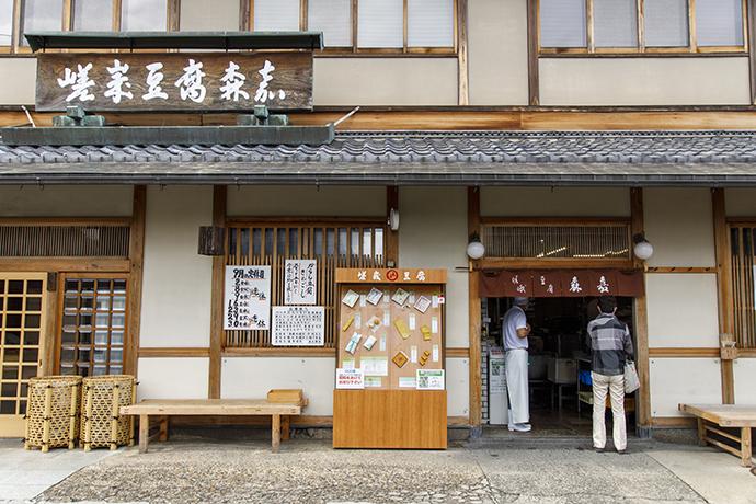 f:id:yamashita_m:20201201155153j:plain