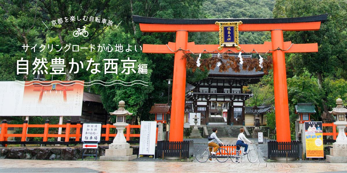 f:id:yamashita_m:20201201164147j:plain