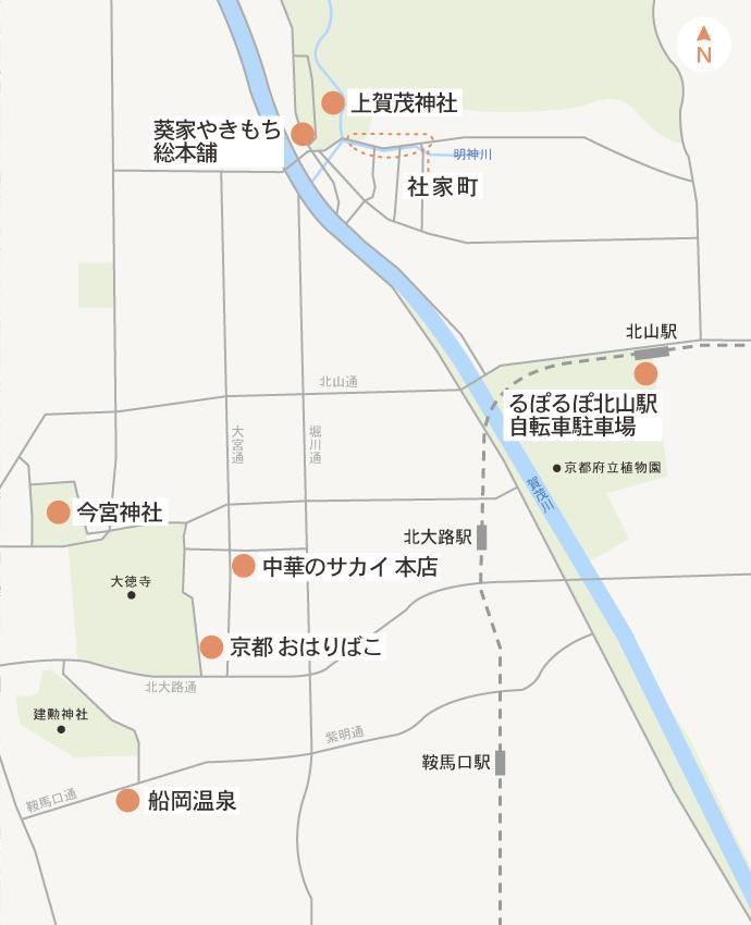f:id:yamashita_m:20201201171947j:plain
