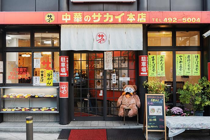 f:id:yamashita_m:20201201172930j:plain