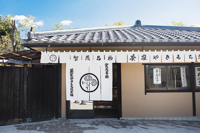 f:id:yamashita_m:20201201172950j:plain