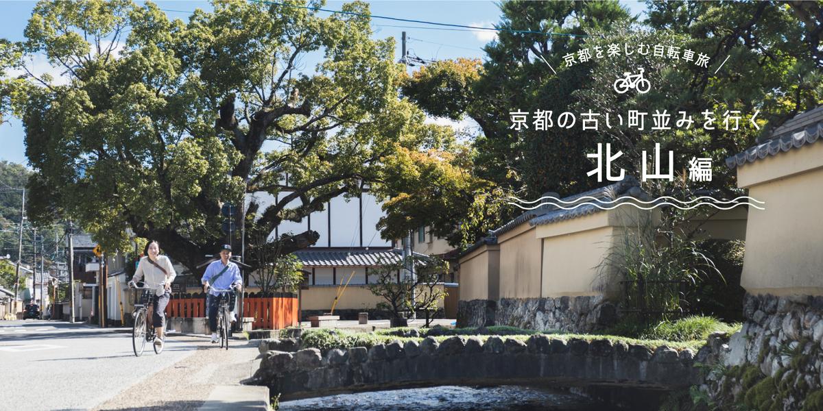 f:id:yamashita_m:20201201174106j:plain