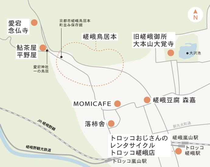 f:id:yamashita_m:20201203180345j:plain