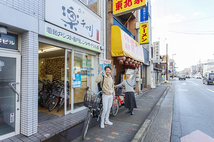 f:id:yamashita_m:20210316145646j:plain