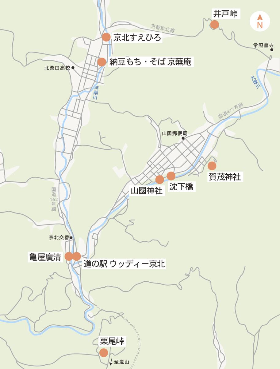 f:id:yamashita_m:20210325145309j:plain