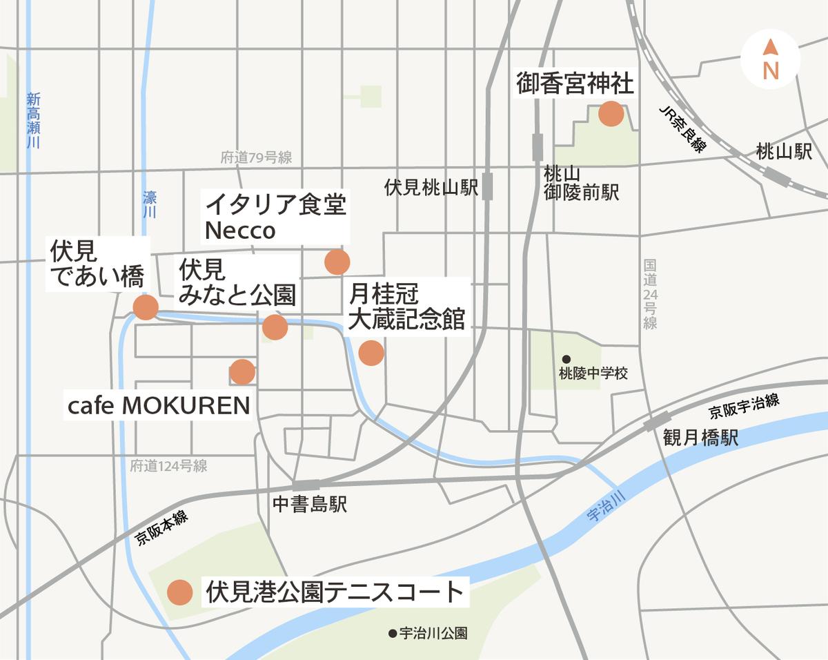 f:id:yamashita_m:20210330103246j:plain