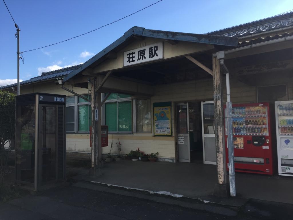 f:id:yamashitagolden:20170102160804j:plain