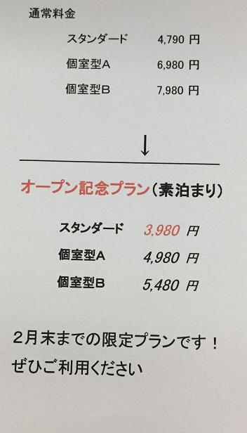 f:id:yamashitagolden:20170115043858p:plain