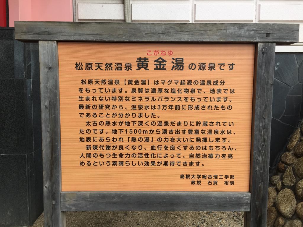 f:id:yamashitagolden:20170129215633p:plain