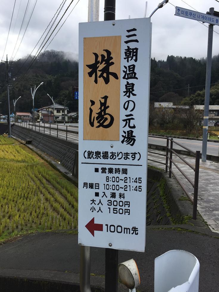f:id:yamashitagolden:20170212011647p:plain