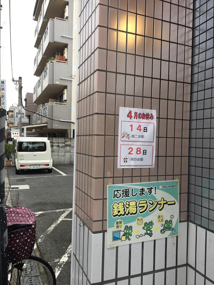 f:id:yamashitagolden:20170410221212p:plain