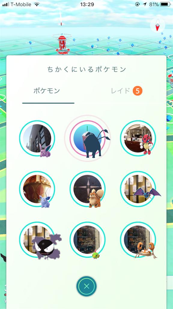 f:id:yamashitatoshiya:20180325063234p:image