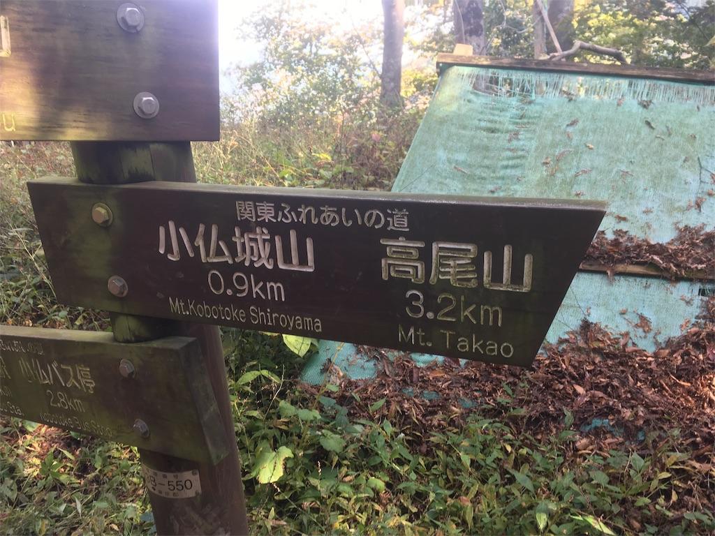 f:id:yamashou121-bozu:20161115152307j:image