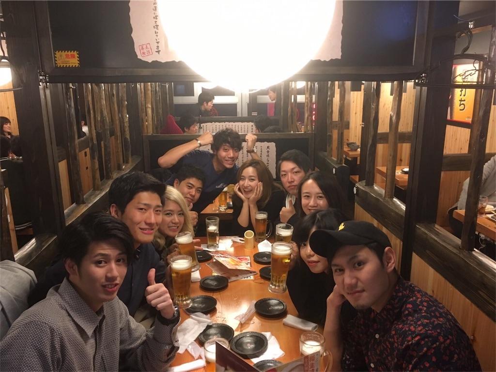 f:id:yamashou121-bozu:20161116222348j:image