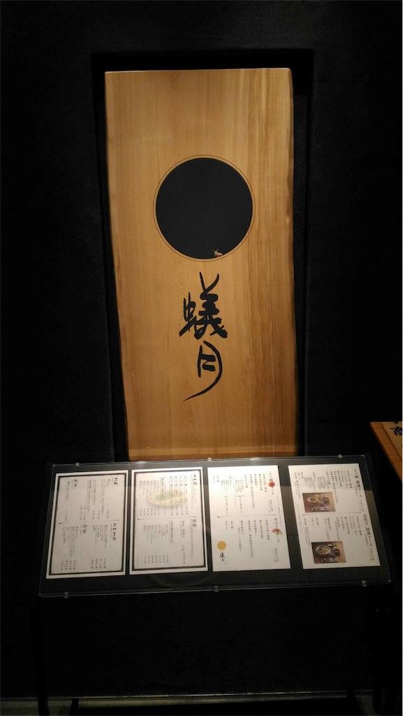 f:id:yamashou121-bozu:20161119224113j:image