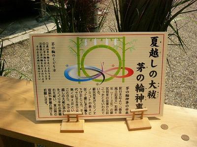 f:id:yamasiro2012:20150627094002j:plain
