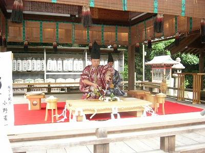f:id:yamasiro2012:20150627094040j:plain