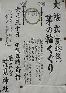 f:id:yamasiro2012:20160628210838j:plain