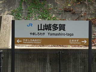 f:id:yamasiro2012:20160816171705j:plain
