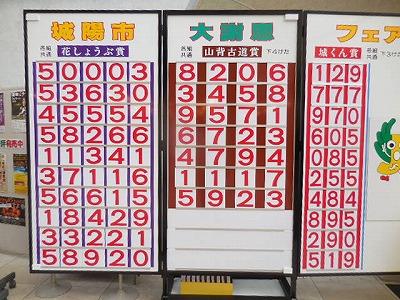 f:id:yamasiro2012:20161103170407j:plain