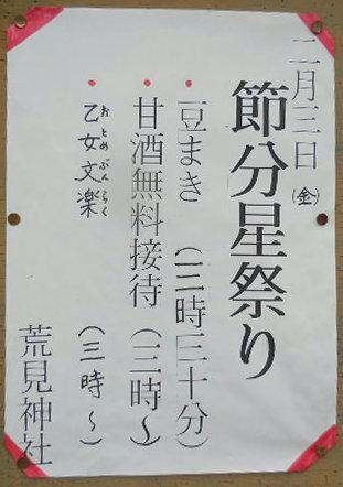 f:id:yamasiro2012:20170131131625j:plain