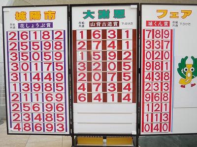 f:id:yamasiro2012:20171103163835j:plain