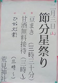 f:id:yamasiro2012:20180131165307j:plain