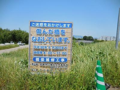 f:id:yamasiro2012:20180527210651j:plain
