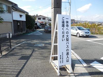 f:id:yamasiro2012:20181121150231j:plain