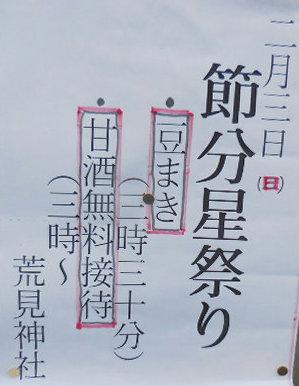 f:id:yamasiro2012:20190201210235j:plain