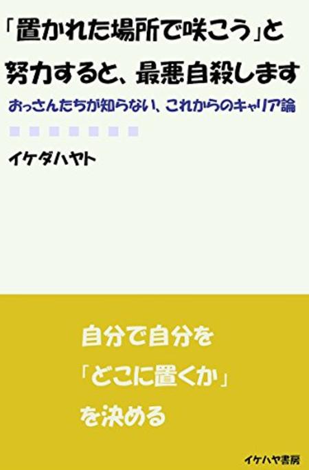 f:id:yamasoucup22:20161223101317p:plain:w200