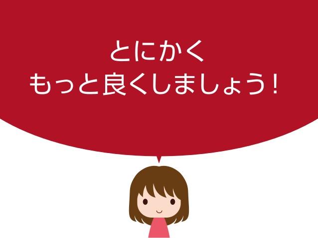 f:id:yamasy1549:20160315001740j:plain