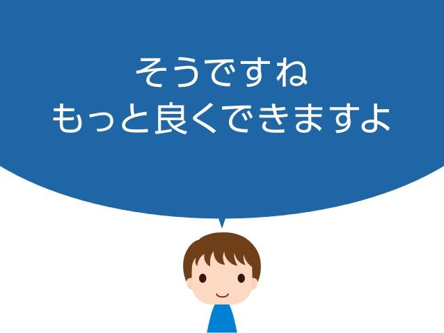 f:id:yamasy1549:20160315001744j:plain