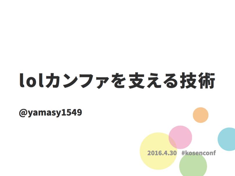 f:id:yamasy1549:20160504180318p:plain