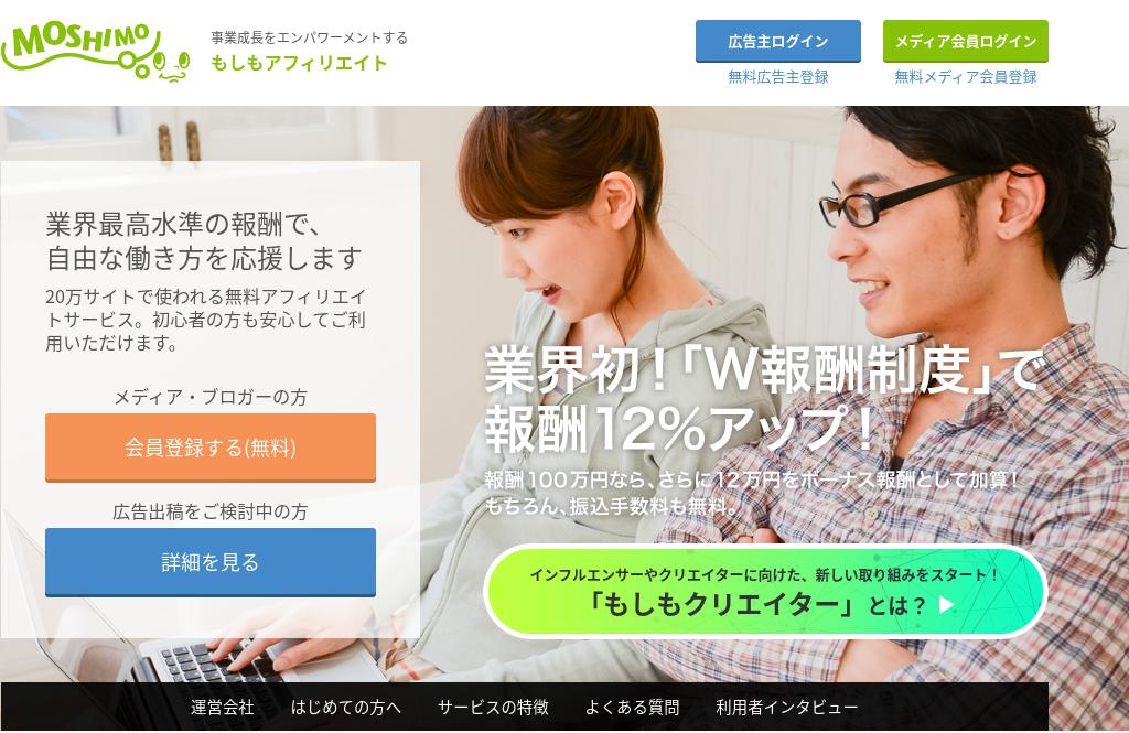 f:id:yamat0o:20210120133249p:plain