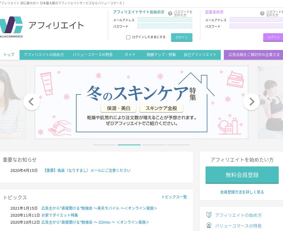 f:id:yamat0o:20210120145122p:plain